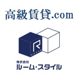 高級賃貸.comロゴ