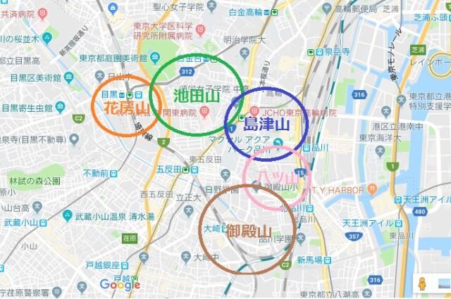 アパートやマンション、ビルや商業施設の物件名には「マンション渋谷」「○○坂アパートメント」などのように、地名が付くことがよくあります。地名・住所みたいだけれど、実際には使われていない地名由来の物件名が付いていることもあります。23内の一例をご紹介します。